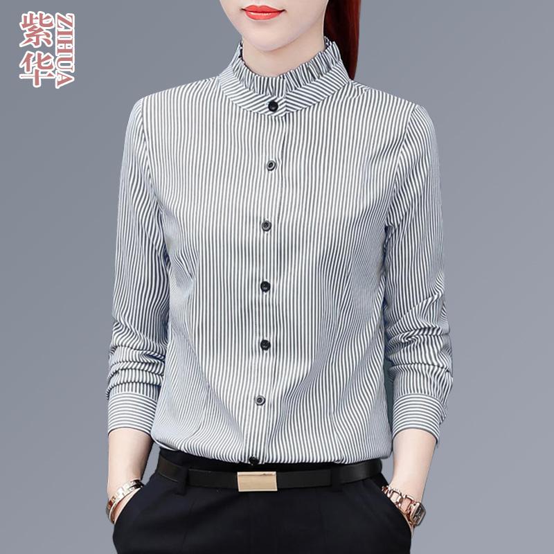 条纹衬衫女2020年新款立领衬衣加厚竖纯女士半高领打底百搭加绒棉