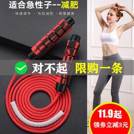 跳绳健身减肥负重跳绳健身成人男女减肥专业运动减脂燃脂跳神绳子