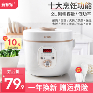 Mini 1 small 2 dormitory 3 people rice cooker household 4 smart rice cooker to porridge reservation multifunctional fully automatic