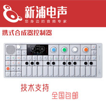 新浦电声 Teenage Engineering OP-1 便携式合成器控制器工作站