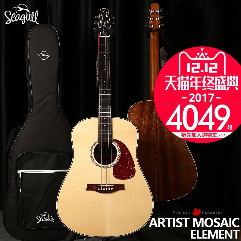 海鸥Seagull S6 Slim Artist艺术家SWS全单板吉他电箱民谣木吉它