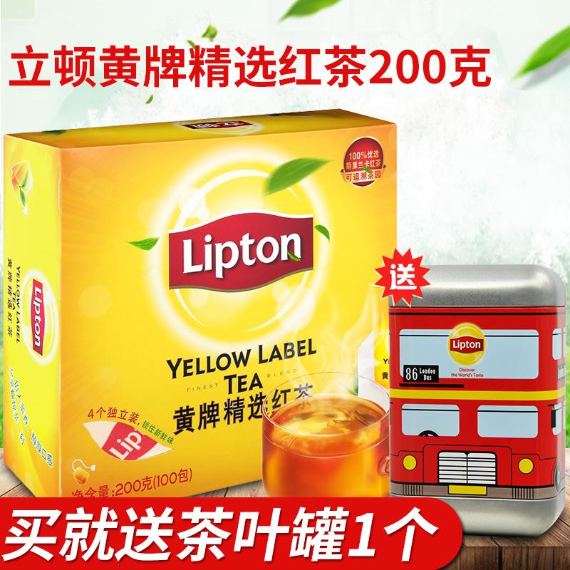Lipton/立顿黄牌精选红茶包 斯里兰卡红茶泡茶袋装100包200g