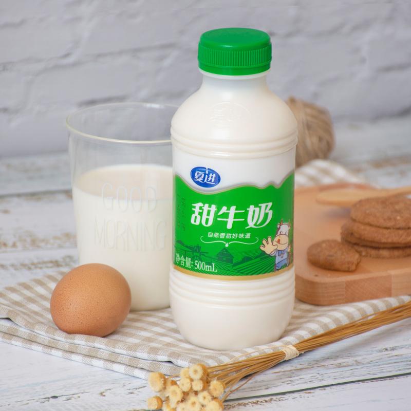 夏进甜牛奶整箱早餐奶12大瓶装500ml营养早餐牛奶