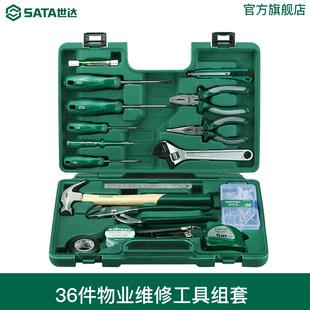 世达五金组合套装家庭工具组套电工套装扳手工具大全全套DY06503图片