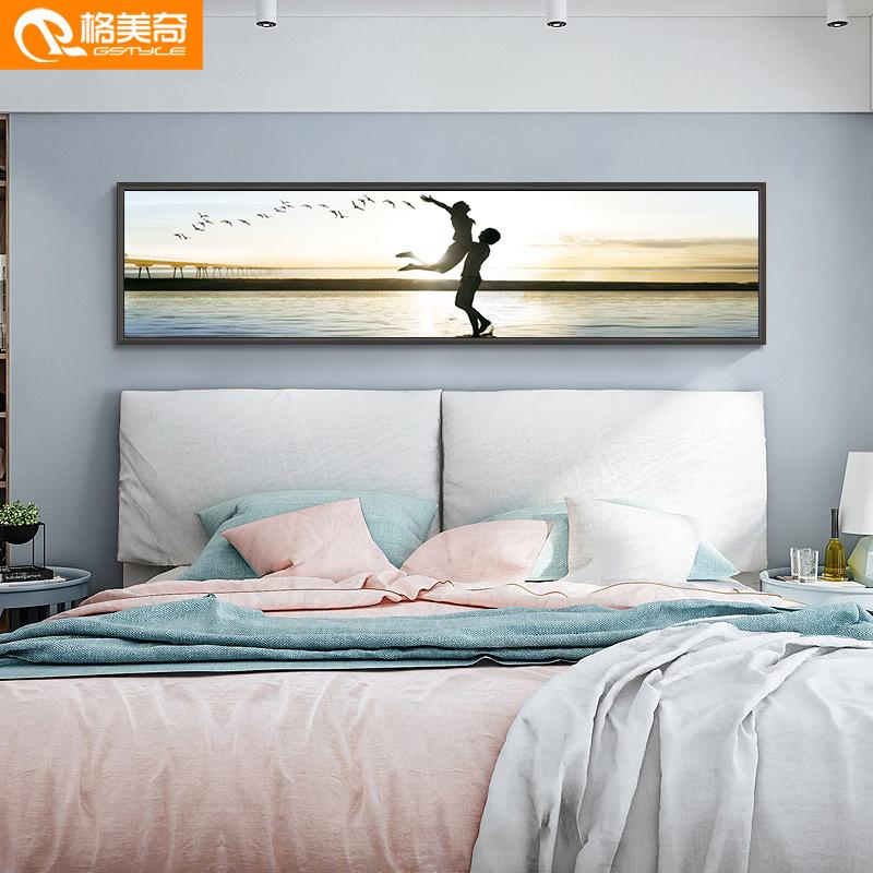 卧室装饰画床头画北欧客厅挂画现代简约沙发背景墙壁画大气风景画