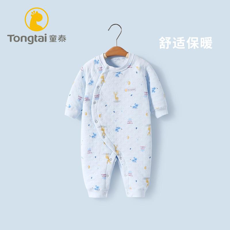 童泰新生婴儿儿衣服秋冬套装宝宝纯棉连体衣保暖婴儿冬装夹棉哈衣