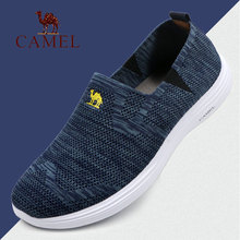 Camelpe2骆驼男鞋14网面透气轻便舒适户外休闲鞋 运动旅游鞋子