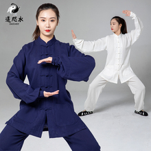 武当亚麻太极服女ai5季道士服ou款武术表演服太极拳男