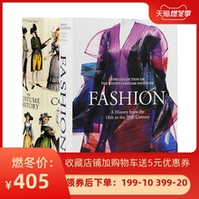 FASHION 18-20 Century Dress Fashion Design History + COSTUMES HISTORY Classical Court Dress Design History (Two/Set) Art Clothing Design Books