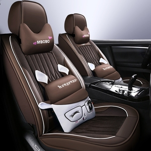New Car Seat Four Seasons Universal Seat Cover Car Seat Cover All-inclusive Car Seat Leather Case Interior Supplies