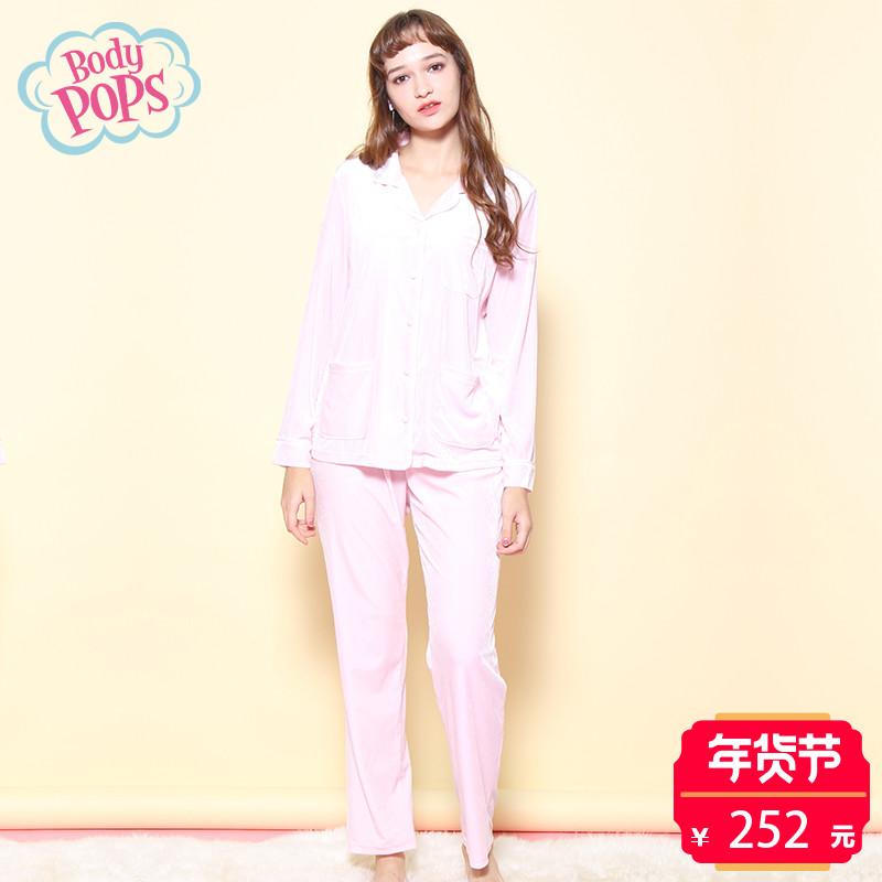 【新品】bodypops清纯可爱甜美家居服套装BCPP749A31