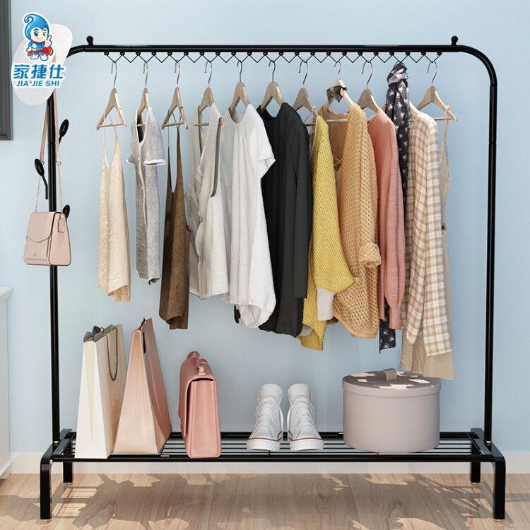 简易衣架落地卧室衣帽架创意多功能挂衣架单杆式家用晾衣服的架子