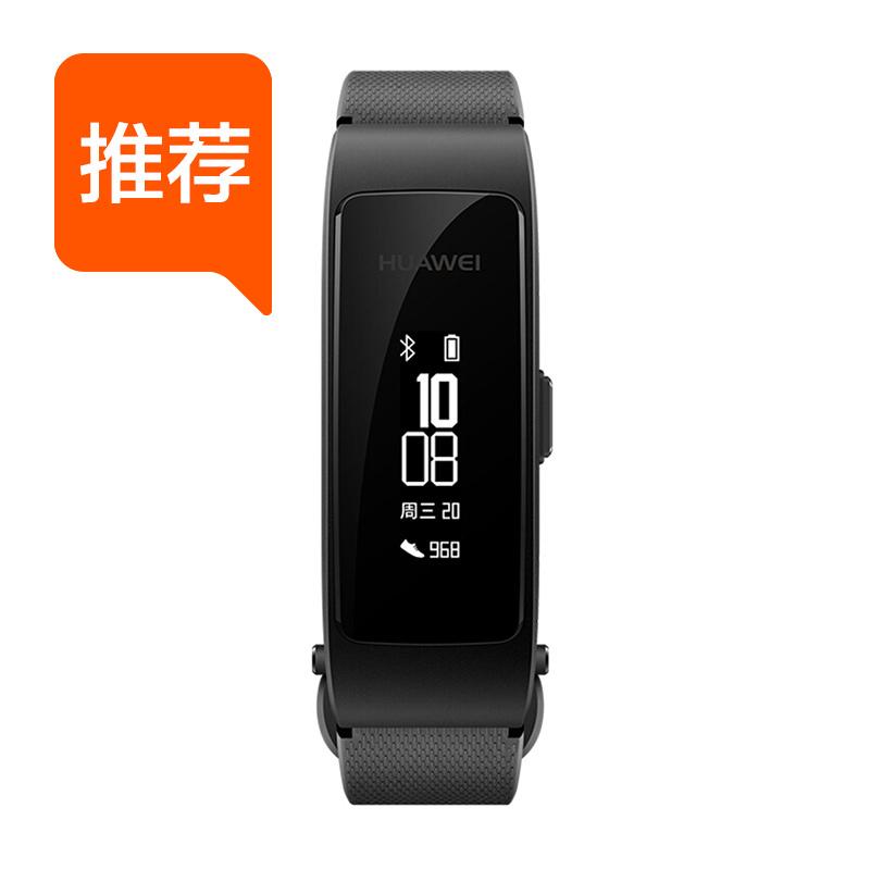 【赠电动牙刷】未拆封 Huawei/华为 华为手环B3运动手表青春版蓝牙通话计步