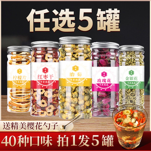 5 cans honeysuckle chrysanthemum medlar rose tea red date dried jasmine cassia seed herbal tea combination health tea