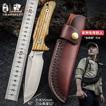 汉道丛林法则D2钢战术直刀野外求生军刀具防身军工刀随身户外小刀