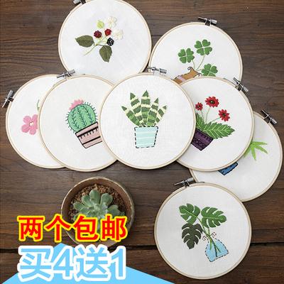 刺绣diy手工套件包邮幼儿园儿童手工制作花刺绣材料包欧式刺绣