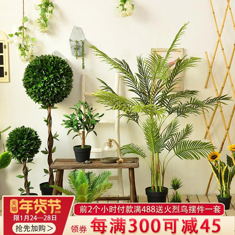 北欧绿植室内装饰假花盆栽大型盆景龟背叶仿真植物客厅落地大摆件