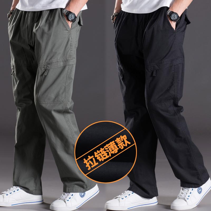 夏季薄款工装裤男长裤 宽松多口袋户外运动裤 直筒裤子加大码裤