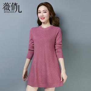 2018新款秋冬季毛衣女韩版套头宽松外穿加肥加大码女装长袖针织衫