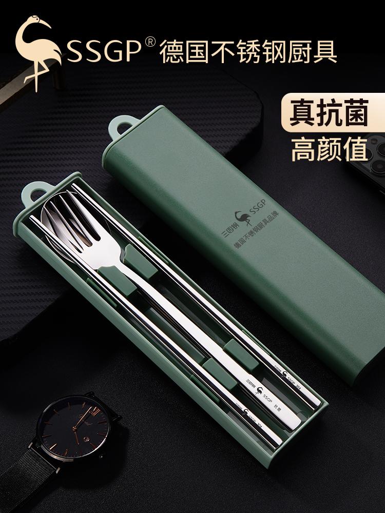 德国SSGP不锈钢抗菌便携餐具筷子勺子套装韩式上班族旅行外带单人