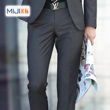 男士春秋英伦西裤修身直筒商务休闲西si14裤免烫ya装长裤子