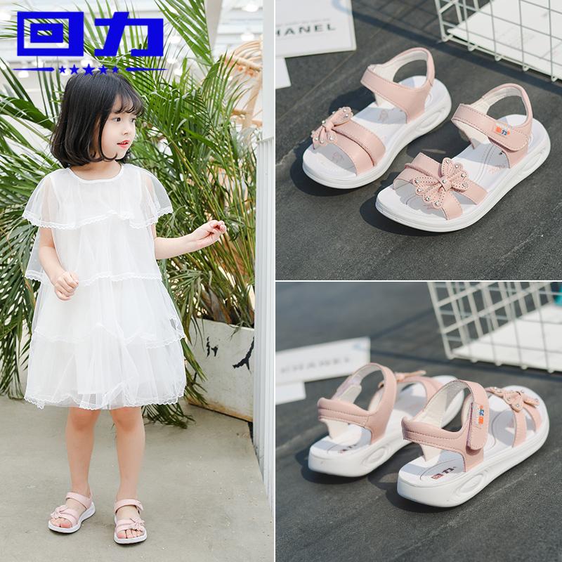 回力童鞋女童凉鞋2020夏季新款韩版潮公主时尚小女孩软底儿童鞋子