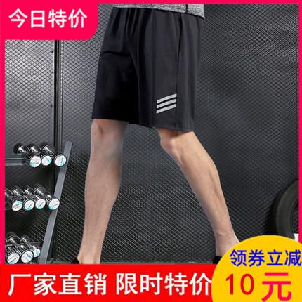 运动短裤男宽松冰丝女五分跑步休闲沙滩裤潮大码夏季健身速干篮球