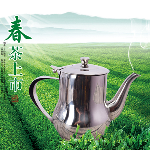 Large capacity stainless steel oz cool cold kettle kitchen supplies oil pot household high temperature resistant Japan leak-proof oil bottle