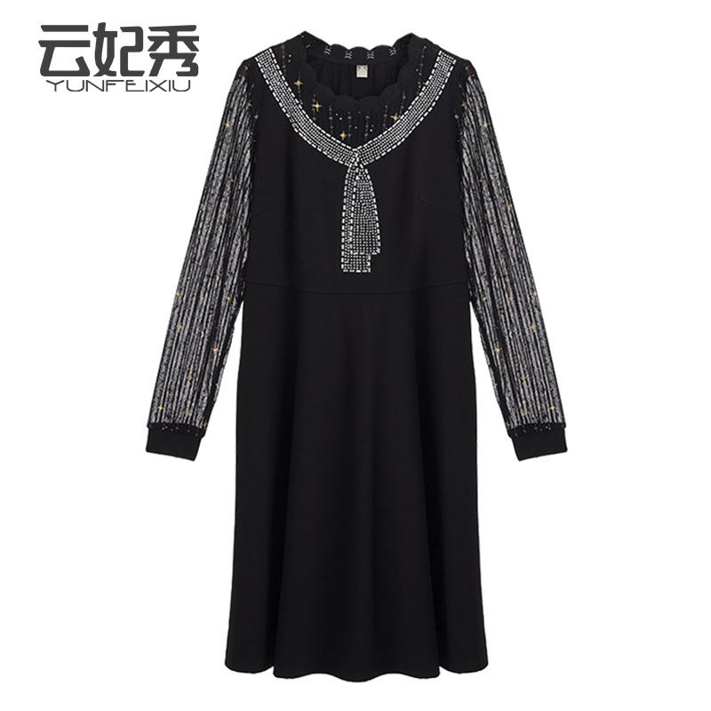 款韩版显瘦遮肉胖MM连衣裙潮