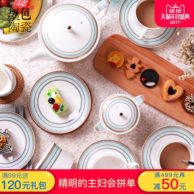 墨色 欧式下午茶茶具咖啡具套装家用 骨瓷茶壶茶杯现代简约 玉清