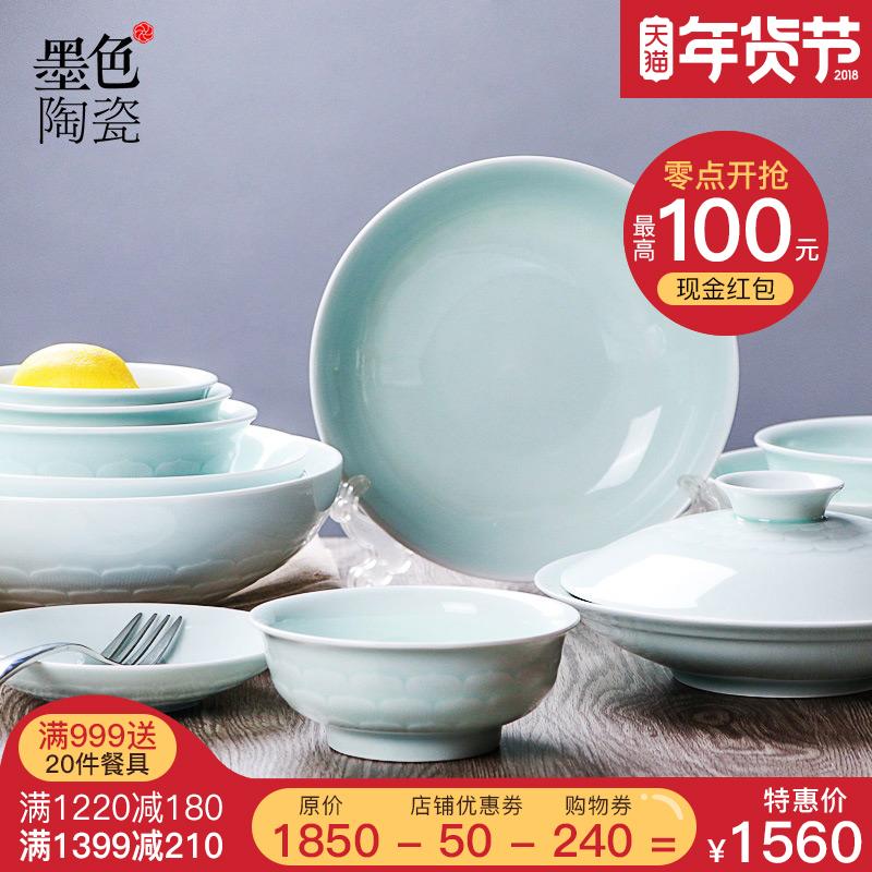 墨色 影青瓷碗 景德镇陶瓷吃饭碗面碗家用个性大号汤碗餐具 莲瓣