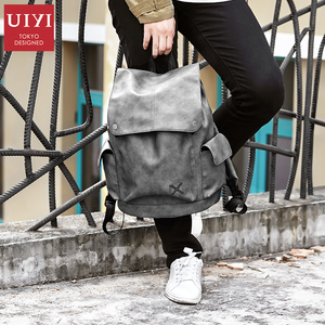 Youyiliangpin college style backpack men's backpack Korean travel bag fashion computer bag tide leather casual men's bag