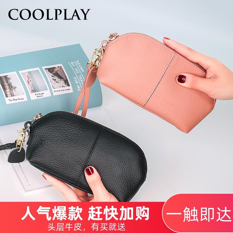 2019新款女士长款钱包手腕多功能手包真皮手拿包女装手机的小包包