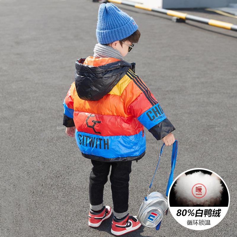 童装男童冬装羽绒服2019新款儿童中大童轻薄冬季保暖时尚韩版外套满169元减5元