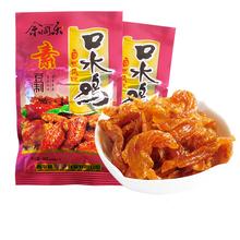 口水鸡辣条麻kc3条素肉8an旧90后(小)时候的零食品