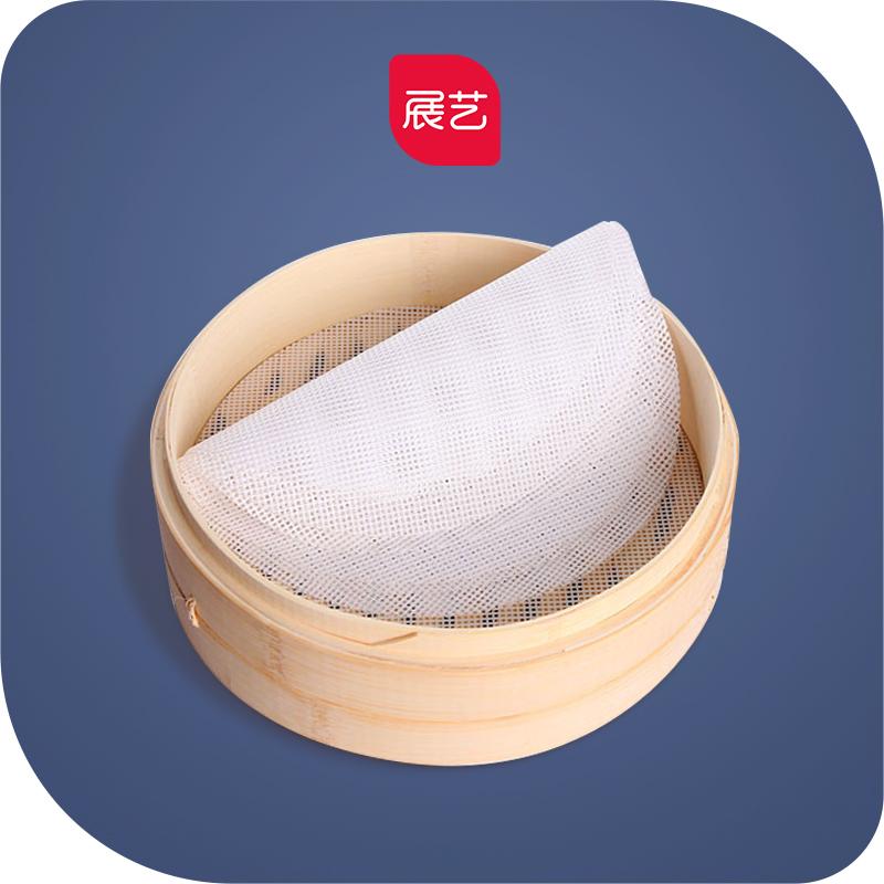 【展艺旗舰店】硅胶蒸笼垫包子馒头防油垫不沾笼屉布2个烘焙工具