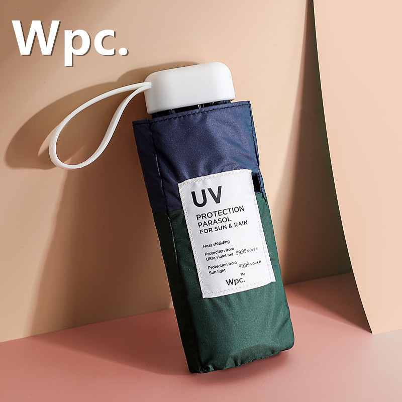 正品日本wpc拼接超轻五折伞99%防UV紫外线防晒黑胶遮太阳伞晴雨伞