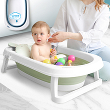 Baby bathtub baby folding bathtub baby toddler can sit and lie down in a large domestic bath tub baby products