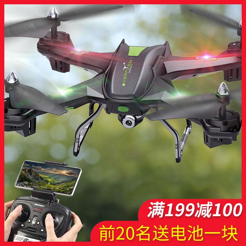 耐摔遥控飞机无人机航拍高清专业直升悬浮儿童玩具飞行器男孩神器