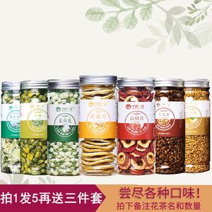[Optional five cans] Rose chrysanthemum lemon lotus leaf dandelion barley buckwheat red date jasmine flower tea combination