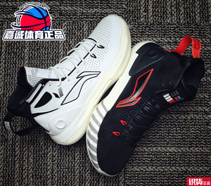 Genuine Chinese Li Ning New Way of Wade 8 Yu Shuai 13 High help Low help Professional cushioning basketball shoes ABAP095