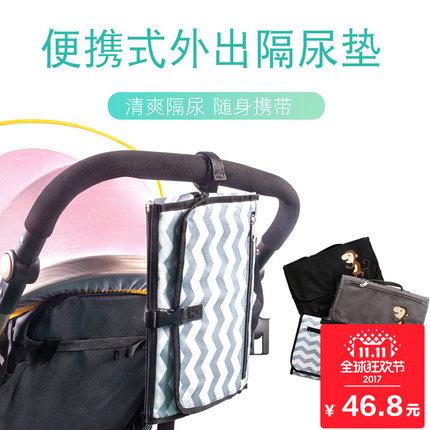 便携式婴儿尿布垫 防水防漏 可折叠 可储物 宝宝隔尿垫换尿布外出