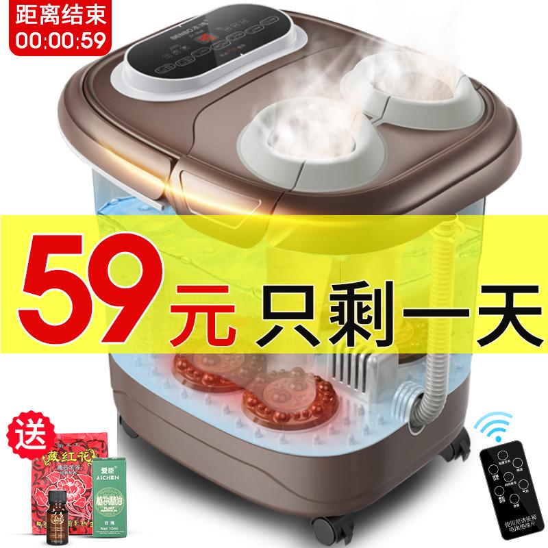 本博足浴盆全自动洗脚盆电动按摩加热足浴器泡脚桶足疗机家用恒温