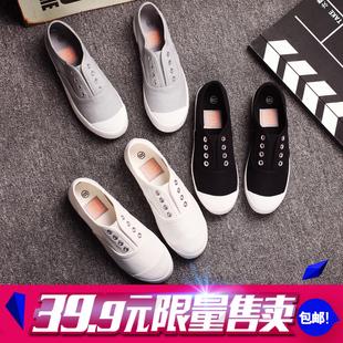 白色小白鞋懒人鞋浅口帆布鞋女鞋韩版休闲平底球鞋学生鞋板鞋春夏
