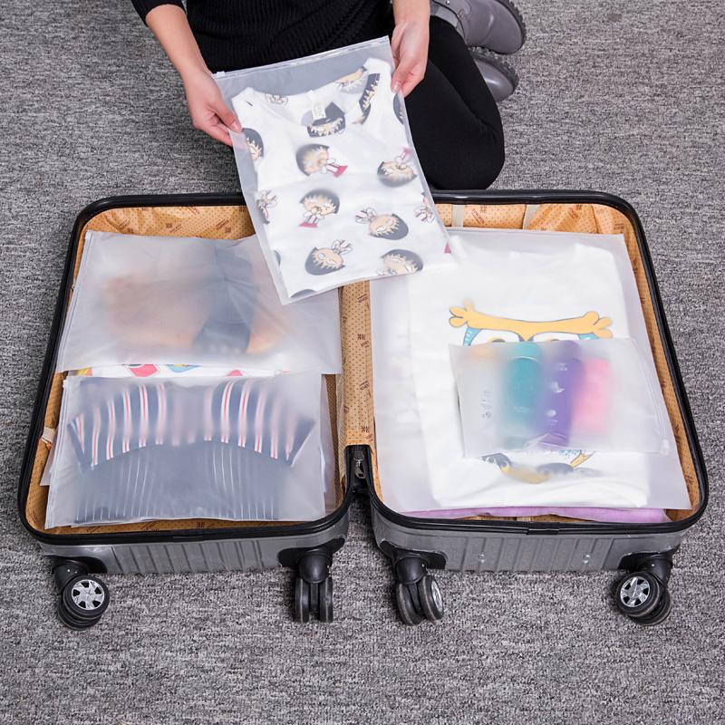 旅行收纳袋衣服衣物内衣整理包密封袋行李箱分装袋透明防水便携袋