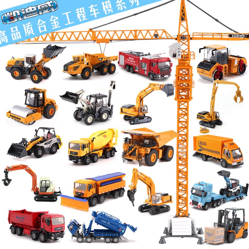 凯迪威合金工程车压路机洒水车搅拌车碎石机金属挖掘机模型玩具车