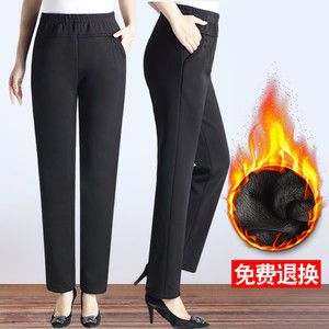 Middle-aged and elderly women's pants plus velvet thick elderly cotton pants women's large size grandma trousers high waist winter mom pants