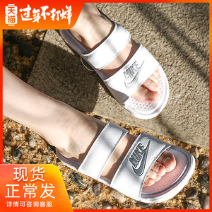 nike nike genuine men's shoes women's shoes 2019 autumn and winter new sports sandals beach shoes trend casual slippers