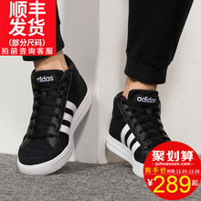 Adidas men's shoes new sports shoes in autumn and winter 2019 high top board shoes casual shoes bb9890