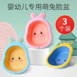 3 Pack Newborn Baby Washbasin Newborn Children's Products Washing Butt 2 Cartoon Baby Basin Three Piece Set